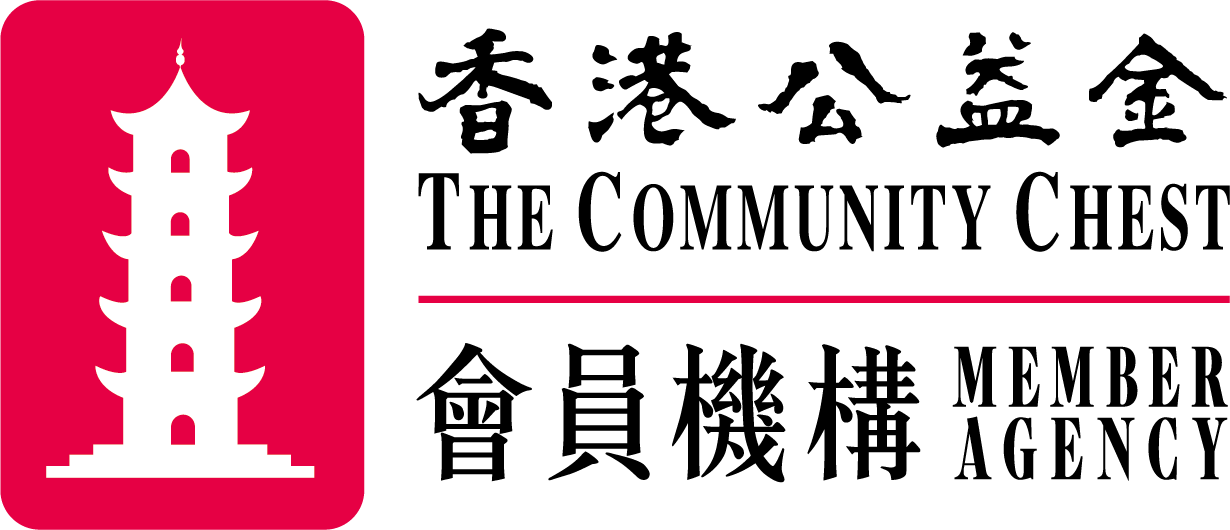 The Community Chest of Hong Kong
